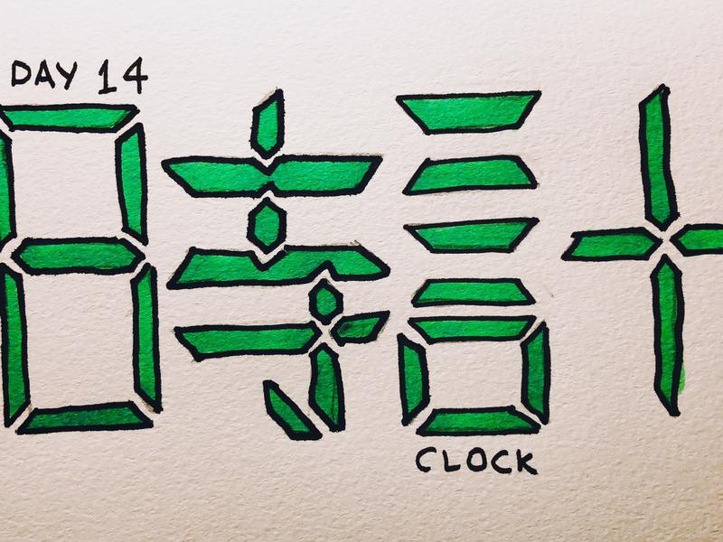 時計 Clock japanese kanji inktober drawing calligraphy illustration clock 時計