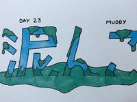 泥んこ Muddy