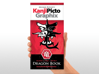 KanjiPictoGraphix Dragon Book dragon japanese kanji books