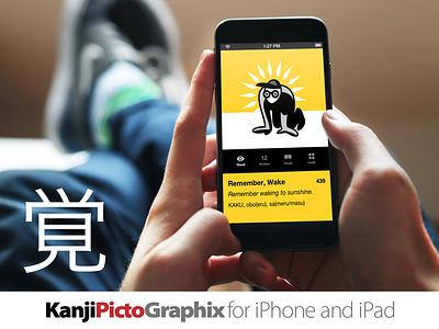 KanjiPictoGraphix for iPhone and iPad app iphone kanji japanese