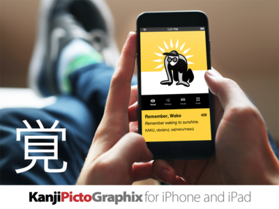 KanjiPictoGraphix for iPhone and iPad app iphone kanji japanese