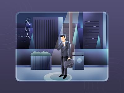 Return to the night blue city work life design illustration