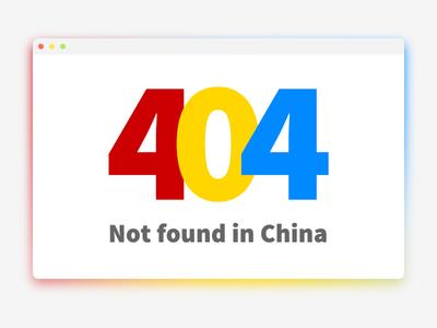 RYB in China