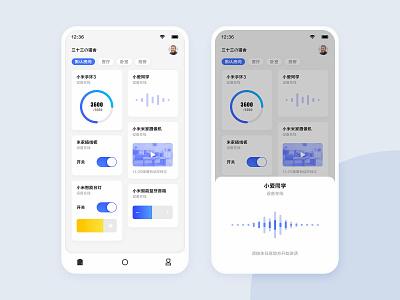 Mijia app mijia android app flat design ui