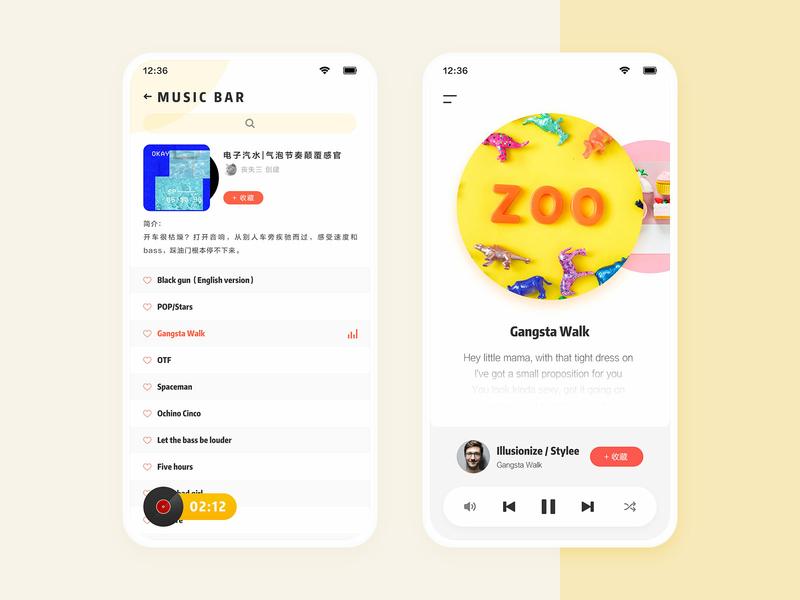 Music bar music art music app ui design flat