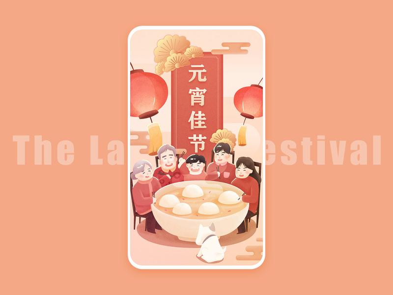 The Lantern Festival 元宵 red illustration design the lantern festival china