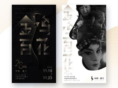 Film Poster design poster design poster design