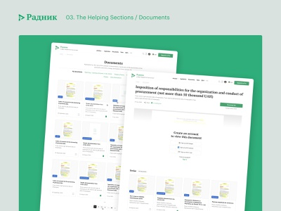radnyk.ua — The Helping Sections faq answers questions legislation documentation documents online magazine