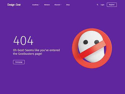 404 Error Page - Gostbusters 3d ghostbusters error 404 error illustration 404
