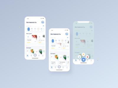 New Social Fatburner App