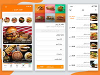Delivery food app - First shoot