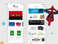 Mefateeh mobile app