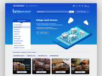 Biznes Market website design