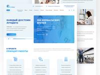 Israel Medical Clinic website design