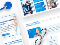 Israel Medical website design