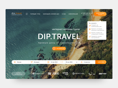 Travel Landing Page homepage landing page travel design site web ux ui