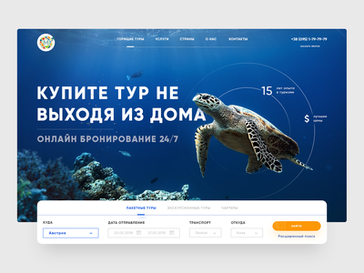 Magic Rest Homepage design interace trip ux agency travel design ui site web