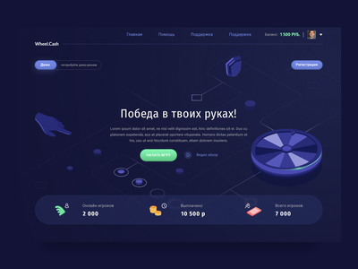 Online game Wheel Cash | Website design adobe xd adobe illustration casino game online landing page ux design ui site web