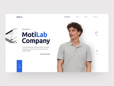 Landing Page for Mobile App Consulting consulting app mobile homepage white minimal landing page ux site design web ui