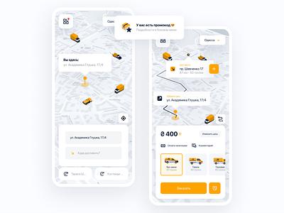 Cargo Taxi APP - Apricot ui kit uiux ios application design from app mobile design mobile app design app app design app delivery cargo taxi taxi cargo