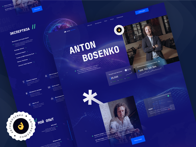 Landing Page - Anton Bosenko / Blockchain and Crypto Expert design for web web design landing landing page bitcoin crypto blockchain cryptocurrency investment website web uiux design ux ui