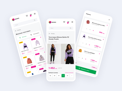 NOVKO - Online store (Mobile version) web design web web site design ui uiux ux designui store design shop design online shop online store store shop