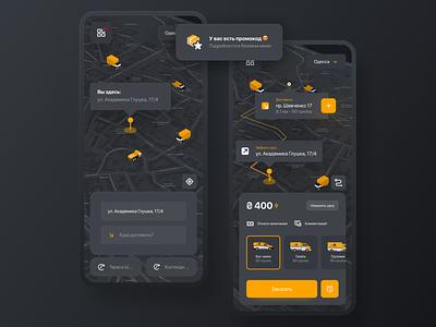 Cargo Taxi APP - Apricot app design uiux ux ui app