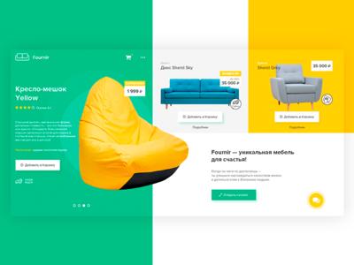 Fournir experience redesign – concept
