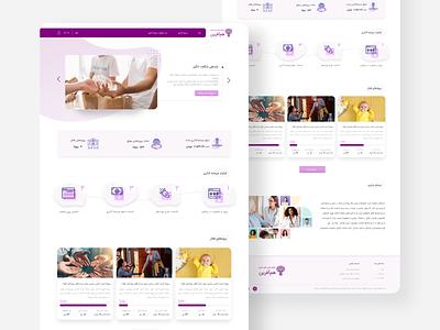 Fundraising Website figma fundraising dribbble website webdesign ux ui