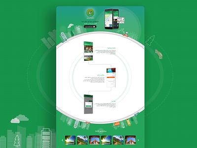 Landing page design for a tour guide application design inspiration illustrator landingpage landing page design application vector ux website webdesign dribbble ui photoshop