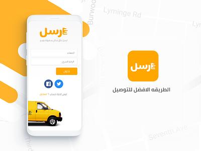 Send adobe award suadi arabia adobeawards location map transfer delivery car app travel send