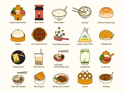 Food 4 Us - iMessage Stickers yummy imessage imessage stickers stickers food food stickers