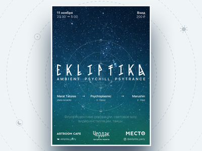 E K L I P T I K A night space party print event trance ambient art poster