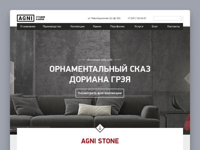 Agnistone