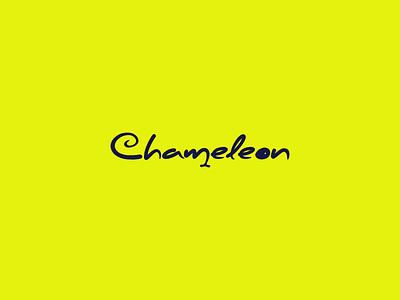 Chameleon Logo selcukyilmaz sy logo chameleon