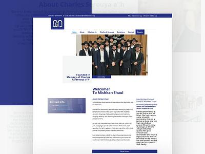 Mishkan Shaul   Web Design   Wordpress home colorful design company website