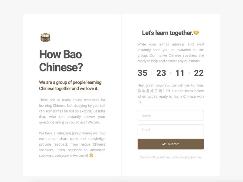 How Bao Chinese - Landing Page conversion website learning community lead capture form landing page mandarin learn chinese