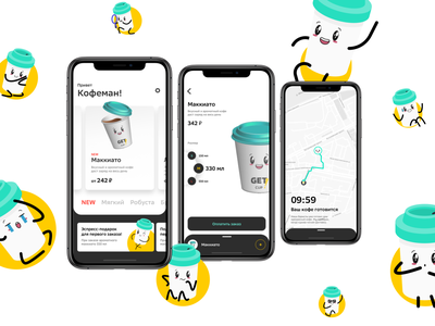 ☕ Uber, only with coffee instead of cars 😀 phone app phone mobile app design mobile app mobile ui mobile design mobile vector emotion apple iphone ios sketchapp coffee illustration ux ui russian design sketch