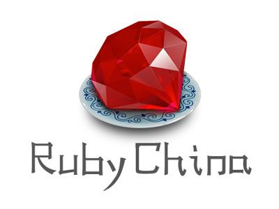 Ruby China logo logo ruby icon chinese china calligraphy