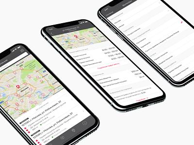 DPD App ios mobile app ux ui design