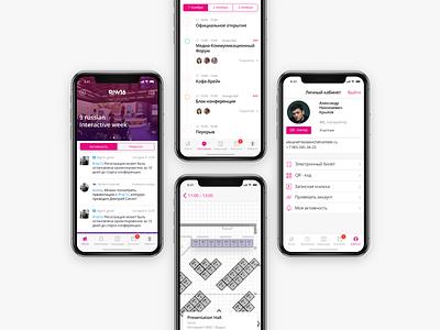 RIW 2016 App ios mobile app ux ui design