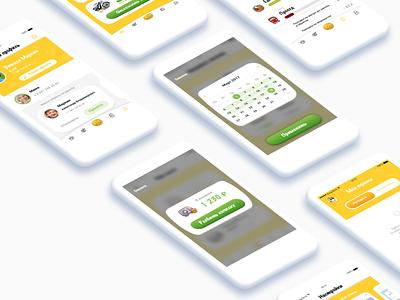 Raiffaisen Start App ios mobile app ux ui design