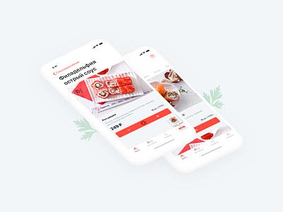 Сушкоф App ios mobile app ux ui design