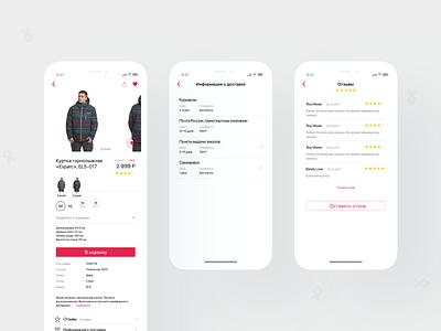 Profmax App ios mobile app ux ui design