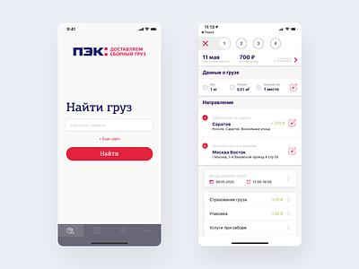 ПЭК App ios mobile app ux ui design
