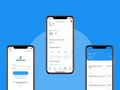 СМП Банк App bank ios mobile app ux ui design