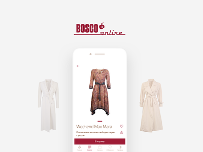 Bosco Online App ios mobile app ux ui design