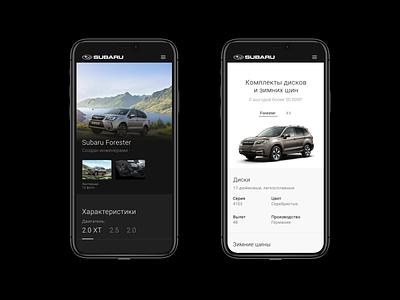 Subaru auto web ux ui design