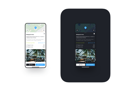 Stay In Touch powerbank ios mobile app ux ui design