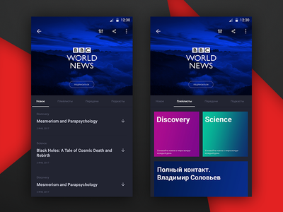 App redesign for Sound Stream podcast service minimalistic redesign list interface clean design pocast android app mobile ux ui